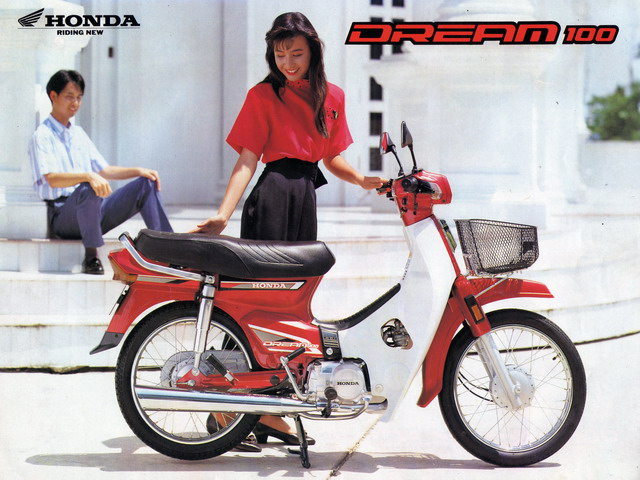 honda-dream-100.jpg